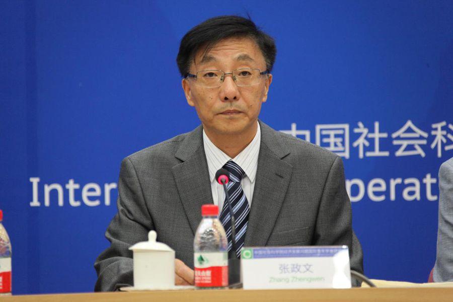 中国社会科学院经济发展问题国际青年学者研修班 开班仪式隆重举行 -